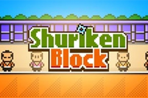 Shuriken Block
