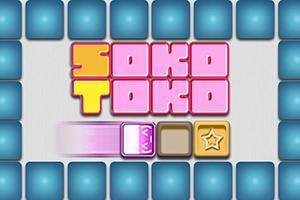 Soko Toko